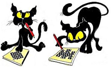 кошки и кроссворд