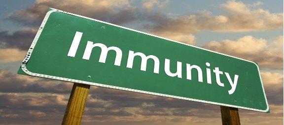 указатель иммунитет